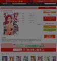 [八田朗×井出智香恵] 新・女監察医【東京編】第05巻