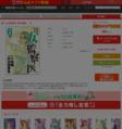 [八田朗×井出智香恵] 新・女監察医【東京編】第06巻