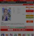 [八田朗×井出智香恵] 新・女監察医【東京編】第13巻