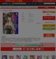 [八田朗×井出智香恵] 新・女監察医 【京都編】 第01巻