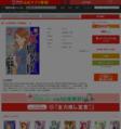 [八田朗×井出智香恵] 新・女監察医 【京都編】 第02巻