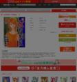 [八田朗×井出智香恵] 新・女監察医 【京都編】 第03巻