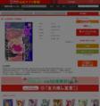 [八田朗×井出智香恵] 新・女監察医 【京都編】 第07巻