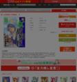 [八田朗×井出智香恵] 新・女監察医 【京都編】 第08巻