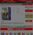 [八田朗×井出智香恵] 新・女監察医 【京都編】 第10巻