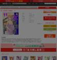 [八田朗×井出智香恵] 新・女監察医 【京都編】 第11巻