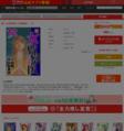 [八田朗×井出智香恵] 新・女監察医 【京都編】 第12巻