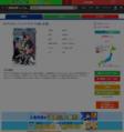 ロザリオとバンパイア (1-10巻 全巻)