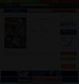 【ライトノベル】レイン (全12冊)