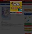 メイドインアビス(1-6巻 最新刊)