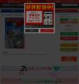 ファントム無頼 (1-12巻 全巻)