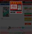 男大空 (1-15巻 全巻)