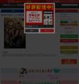彼岸島 48日後・・・ (1-9巻 最新刊)