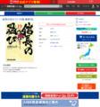 信長の忍び (1-10巻 最新刊)