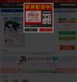 碧海のAion (1-11巻 全巻)