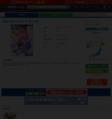 鋼鉄天使くるみ (1-11巻 全巻)