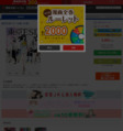 東京ESP [瀬川はじめ] 全16巻