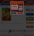 剣客商売 (1-25巻 最新刊)