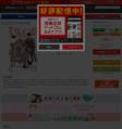 ぴんとこな (1-16巻 全巻)