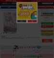 ロザリオとバンパイア season2 (1-14巻 全巻)