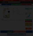 プライド (1-12巻 全巻)