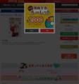 ホタルノヒカリ (1-15巻 全巻)
