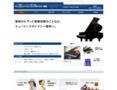 福岡中古ピアノミュージックギャラリー福岡