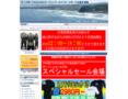 サーフィンワールド◆SURFING WORLD