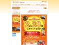 エアーズロック&シドニーの旅 14組28名様、ビスケットセット2000円相当 2,280名様