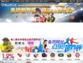 シンクブログ WEBマーケティングブログ 中小企業・小規模企業に役立つ情報を