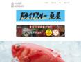 鮮魚卸 水産卸 業務用食材卸 仕入|東京 神奈川 埼玉 千葉【かいせい物産】