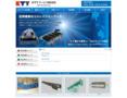 ベルトコンベアなどの搬送機器、環境機器は、KTYサービスへ!
