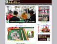 無料マージャンゲーム・役・ルール、麻雀の雀龍.com