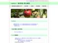 公益財団法人 食の安全・安心財団