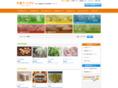 外食フードナビ - 外食産業のための全国食材データベース