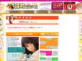 【祇園】 アルバイト情報「京町ばいと」
