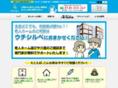 サービス付き高齢者向け住宅 【高齢者住宅仲介センター】