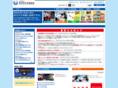 公益財団法人 東京防災救急協会