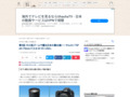 http://camera.itmedia.co.jp/dc/articles/1208/08/news039.html