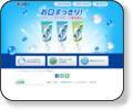 デンタークリアMAX・歯磨き粉(ライオン)