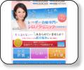 レーザー治療専門の美容皮膚科シロノクリニック