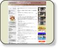 マクロビオティック日本CI協会