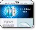 エイチアンドエス|h&s(P&G)