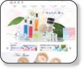 北原化粧品・洗顔石鹸