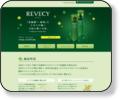 リベシィ|REVECY(ヤクルト)