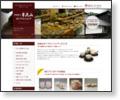 萩焼の販売・和食器・ギフト・引出物【萩焼窯元泉流山オンラインショップ】