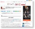 ブログの未来はどうなる–新しいコミュニケーション手段「ライフストリーミング」:コラム – CNET Japan