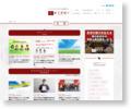 asahi.com(朝日新聞社):大学 – 学校最新情報 – 教育