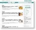 大学プレスセンター – 大学通信の広報支援サービス