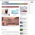 ポーランド現代史の闇 | ASREAD